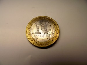 10rub2009 respublika Komi