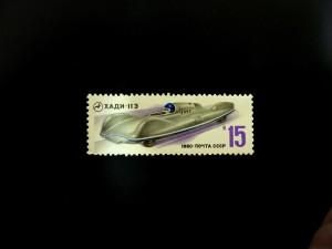 hadi-11