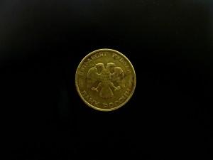 50 rubley 1993