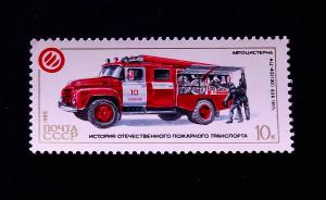 История отечественного пожарного транспорта 1985 автоцистерна АЦ-40(130)