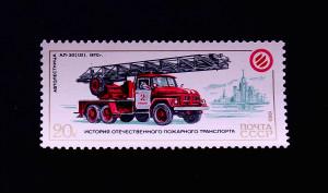 История отечественного пожарного транспорта 1985 автолестница АЛ-30(131)