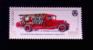 История отечественного пожарного транспорта 1985 ПМЗ-1 ЗИС-11