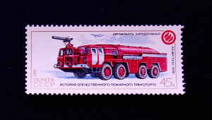 История отечественного пожарного транспорта 1985 аэродромный автомобиль АА-60(7310)