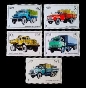 Automobilestroenie USSR 1986
