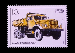 post mark KrAZ 256B