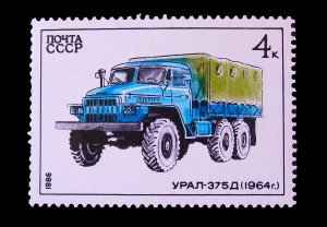 post mark URAL 375D