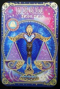 kalendar vesy 2014