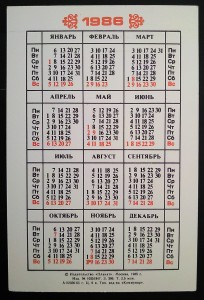 kalendar 1986