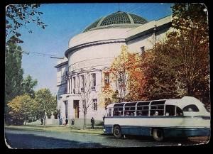 Kiev. Filial museum v. i. Lenina