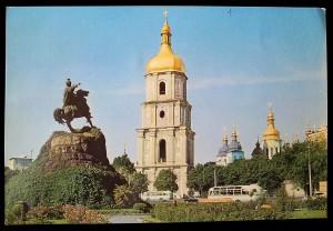 Kiev. Bohdan Khmelnitsky square