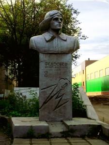 pamiatnic fedoseevu